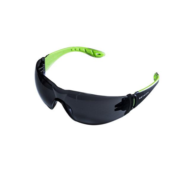 Safety Sunglasses - Garda Safety Eyewear   BETAFIT PPE Ltd